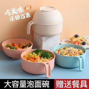 日式泡面碗带盖家用单个碗筷餐具套装学生饭盒宿舍汤碗泡面碗神器 6.9元