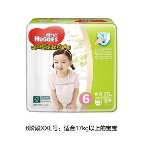 好奇天然之选成长裤韩国进口XXL号女宝25片 天然尿不湿 82.2元
