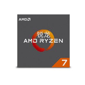 AMD R7 1700盒装处理器 全新正品三年质保 799元
