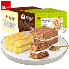 泓一提拉米苏千层蛋糕整箱面包早餐速食懒人零食小吃充饥休闲食品 9.99元