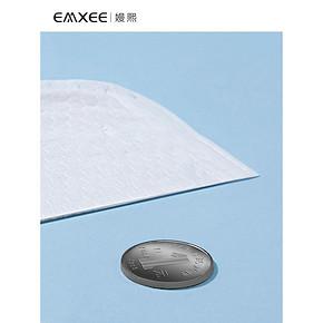 嫚熙 防溢乳垫 100片 *2件 63.5元(合31.75元/件)