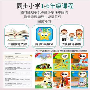幼儿童宝宝启蒙玩具小杜早教机0-3岁智能机器人语音对话学习机  券后39元包