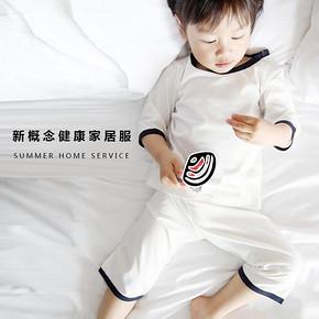 儿童睡衣夏男女童家居服套装纯棉薄款中小童空调服短袖童装夏装韩  券后19