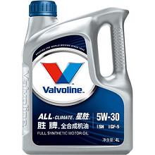 胜牌 星胜机油5W-30正品汽车机油全合成润滑油GF-5四季通用SN级4L *25件 7000元