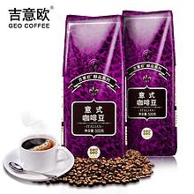吉意欧醇品意式拼配咖啡豆500gEspresso深烘意大利浓缩特浓可磨粉 *2件 73.8元