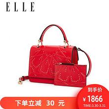 ELLE女包2020春夏新款商场同款96140时尚气质斜跨单肩手提包 1297.2元