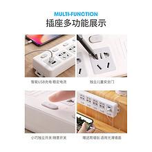 ¥11.9包邮 多功能插座USB插座面板多孔家用接线板智能插排独立开关6 7插位