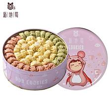 双层曲奇饼干礼盒装630g 108元