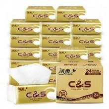 天猫 3日0点:C&S洁柔 金尊系列抽纸 3层*120抽*24包(195*123mm)*3件 102.28元包邮