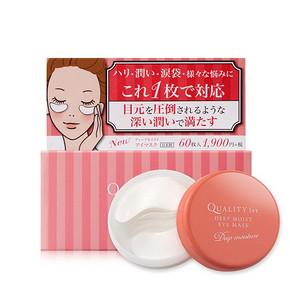 QUALITY 1ST 钻石女王日本超保湿眼膜贴 60枚 *2件 142元(合71元/件)