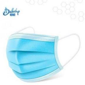 天猫 呗呗母婴 儿童口罩 一次性三层防护口罩 20片 28元包邮