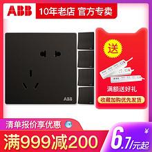 ABB新款开关插座轩致星空黑色一开单双开五孔三孔16A电视电脑套装 4.4元