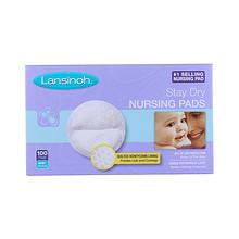 美国Lansinoh兰思诺进口一次性超薄哺乳防溢乳垫100片*2盒 112.27元