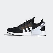 2日0点:adidas 三叶草 NMD_R1.V2 FV9022 男女款经典运动鞋 589元包邮(需用券)