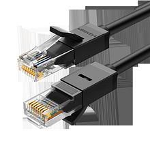绿联网线家用高速千兆六七类10室内20电脑宽带网络30扁平网线50米 *3件 15.69