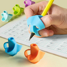 握笔器幼儿园初学者学写字矫正器握笔姿势矫正器小学生矫正握姿拿笔神器