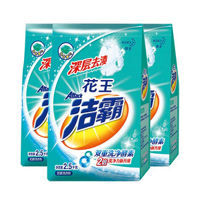 花王洁霸日本洗衣粉2.5KG*3包深层去渍持久留香家用组合装 69.9元
