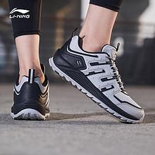 李宁(LI-NING) ARDP007 男士越野跑鞋 *3件 342元(合114元/件)