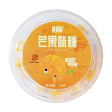 澳福源澳门特产广东广州好吃的糖果芒果粒软糖150g *3件 19.89元(合6.63元/件