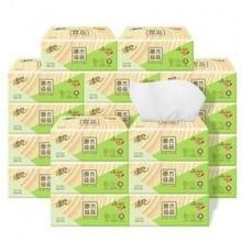 天猫 清风 原木纯品抽纸 3层*120抽 *20包 27.9元包邮