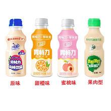 椰汁岛胃畅力乳酸菌饮品12大瓶整箱早餐酸奶牛奶饮料零食动多口味 19.9元