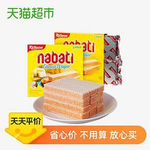 丽芝士 nabati纳宝帝奶酪威化饼干 290g 10.8元