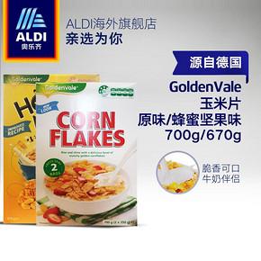 临期-ALDI奥乐齐德国进口玉米片2种口味麦片营养早餐冲饮 *2件 19.9元(合9.95