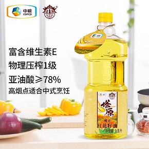 中粮塔原新疆红花籽油食用油1.8L桶装家用健康物理压榨一级油老年 58元