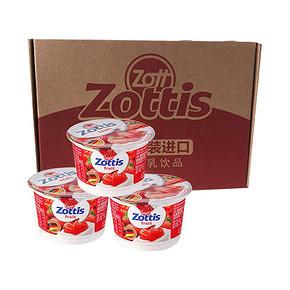 德国原装进口zott卓德果粒酸奶100g*10杯草莓果粒0脂肪 早餐奶 *2件 89元(合44.