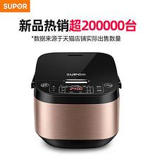 苏泊尔(SUPOR) SF50FC743 电饭煲 5L 119.5元