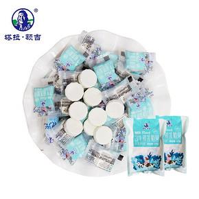 奶片塔拉额吉含牛初乳奶贝250g*2内蒙古特产原味加钙干吃牛奶片 17.5元