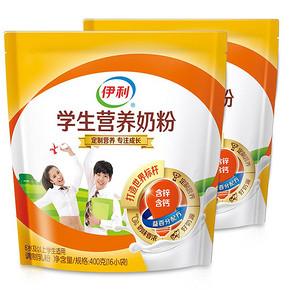 yili 伊利 学生营养奶粉400g*2袋 45.9元包邮