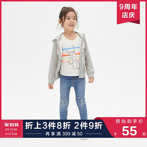 Gap女幼童抓绒连帽卫衣春450804 E 儿童洋气徽标上衣时尚外套 *3件 189.6元(合6