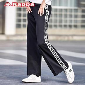 KAPPA卡帕女款运动长裤休闲宽松潮流串标阔腿卫裤 *2件 518元(合259元/件)