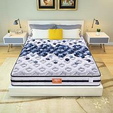 喜临门(SLEEMON) 深睡 乳胶弹簧床垫 180*200*22cm 1899元