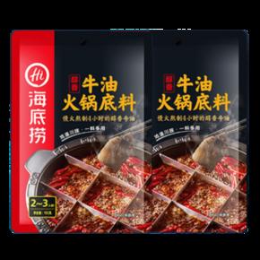 海底捞 牛油火锅底料 150g*2包 送海底捞长筷一盒 15元