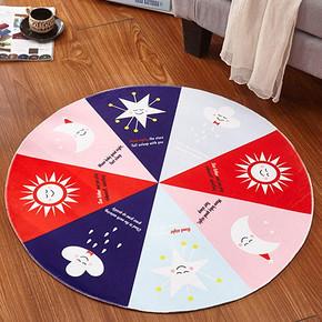 亚亨 可爱圆形地毯 直径60cm 多款可选 9.9元