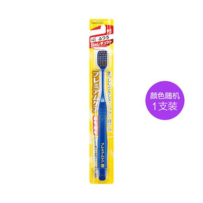 日本惠百施成人牙刷48孔6列舒适宽幅大头洁护双效颜色随机1支 *2件 43.5元(