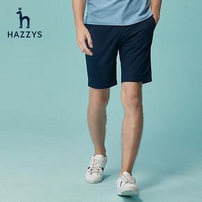 ¥555包邮 Hazzys 哈吉斯 ACDZP09BP31y 休闲修身短裤男