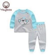 天猫 Yobeyi 优贝宜 Y16382128 儿童内衣套装 两件套 19.9元(需用券)