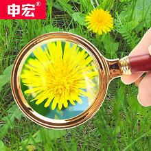 申宏 高清手持式光学放大镜 10倍 6.8元