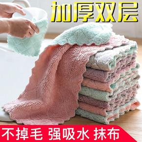 抹布洗碗布家务清洁家用吸水不掉毛厨房用品去油毛巾不沾油洗碗巾 5.9元