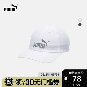 24号0点:PUMA 彪马 ESS 021750 刺绣棒球帽 48元包邮(限新会员)