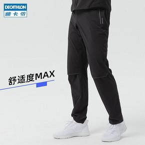 迪卡侬官方运动长裤男2019秋款跑步裤子速干排汗收口FIC ME 109.9元