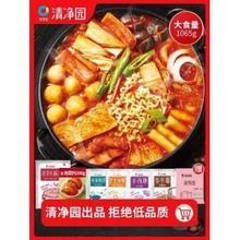 天猫 清净园 韩式泡菜部队火锅 1065g 29.9元包邮