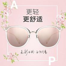 花雨伞偏光太阳镜女圆脸近视墨镜女潮韩版个性网红眼镜优雅透明 318元