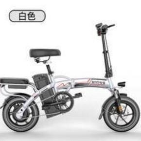 天猫 英格威 折叠电动自行车 代驾电瓶车 锂电池 TDT002Z 1099元
