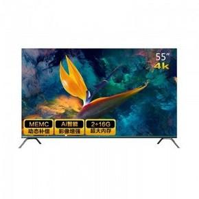 天猫 预售: CHANGHONG 长虹 55A8U 55英寸 4K 液晶电视 2099元包邮(需100元定金,1