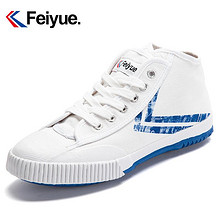 DaFuFeiyue 大孚飞跃 DF/1-504B 情侣款帆布鞋 29.5元