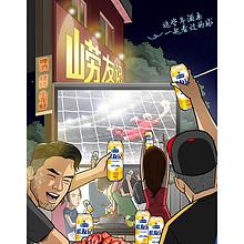 崂山啤酒 崂友记 足球罐经典装 500ml*36听 89元6.1狂欢价